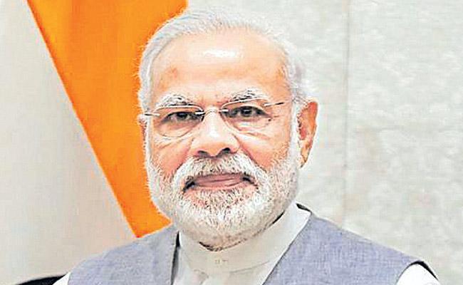 Modi to address rally in Bhoothpur today - Sakshi