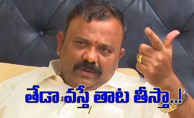 Yarapathineni Srinivasa Rao Controversial Comments - Sakshi
