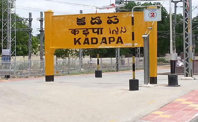 YSR Kadapa: AP Assembly And Lok Sabha Nominations Approved Election Candidates List 2019 - Sakshi