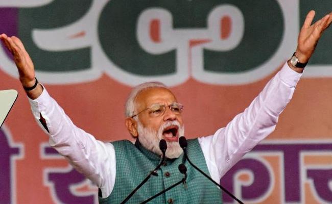 Modi Starts Election Campaign In Bihar With Nitish Kumar - Sakshi