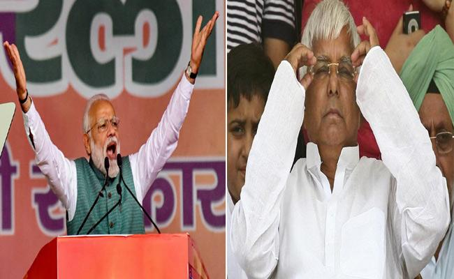 Lalu Prasad Yadv Says Would Have Managed Same Crowd At A Paan Shop On Modi Rally - Sakshi