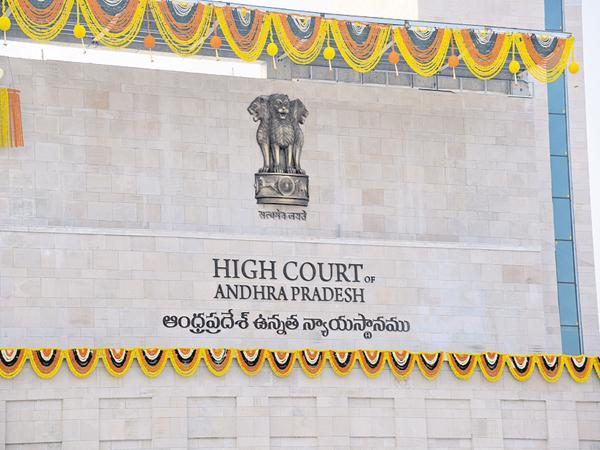 High Court Shock To The State Govt - Sakshi