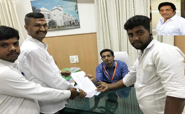 BJP Leaders Complaint On Prakash Raj Nomination - Sakshi