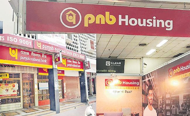 Punjab National Bank offloads stake in PNB Housing Finance - Sakshi