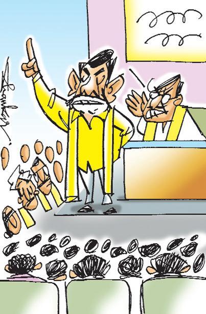 Sakshi cartoon(30-03-2019)