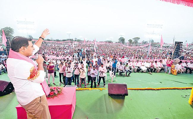 Take the rights of Telangana with 16 MPs says KTR - Sakshi