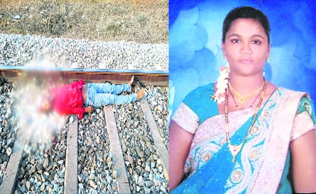 Married Women And Her Lover Committed Suicide Near Thadipatri Railwat Track - Sakshi