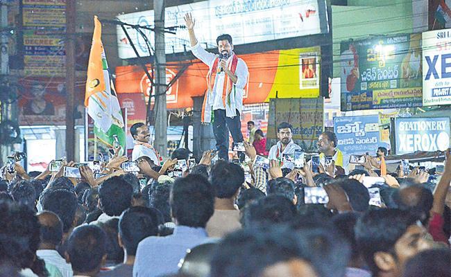 Revanth Reddy Slams TRS Party in BN Reddy Nagar Campaign - Sakshi
