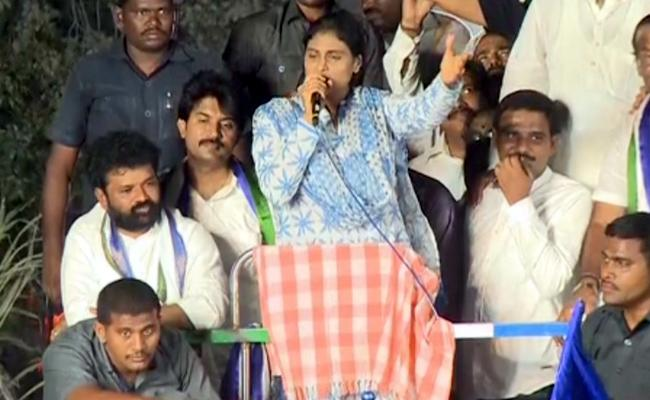 YS Sharmila Election Campaign At Prakasam District Addanki - Sakshi