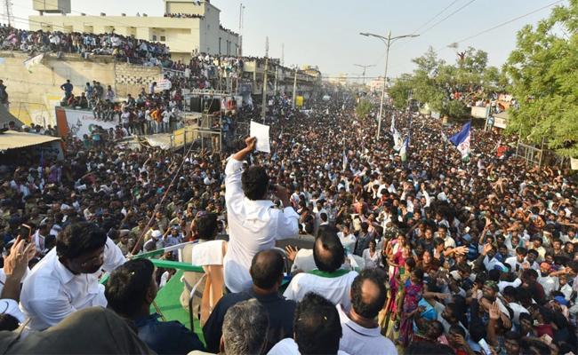 YS Jagan Mohan Reddy Public Meeting At Darshi - Sakshi