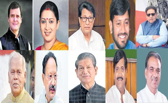 Famous Political Leaders Who Won Lok Sabha Seats In North Side Of UP, Bihar, Uttarakand - Sakshi