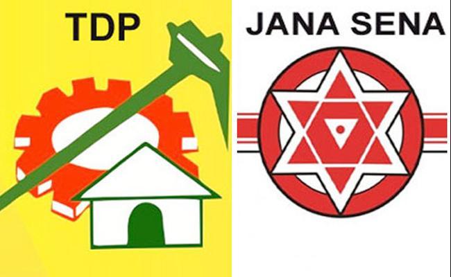 TDP And Janasena Secret Deals In Gajuwaka Constituency - Sakshi