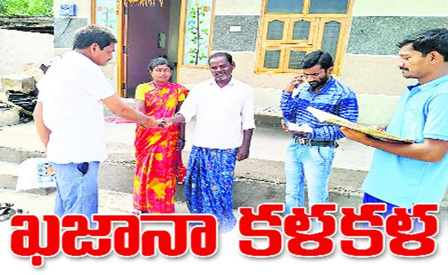 Grama Panchayat Property Tax Collection Adilabad - Sakshi