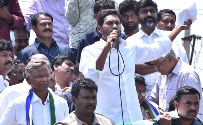 YS Jagan Speech In Guduru Public Meeting - Sakshi
