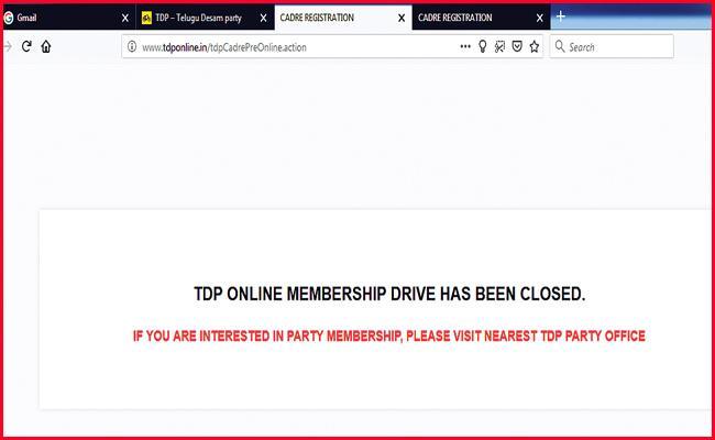 TDP Online Membership Drive Stopped - Sakshi