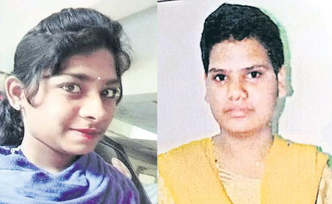 Young Women Missing in Hyderabad - Sakshi