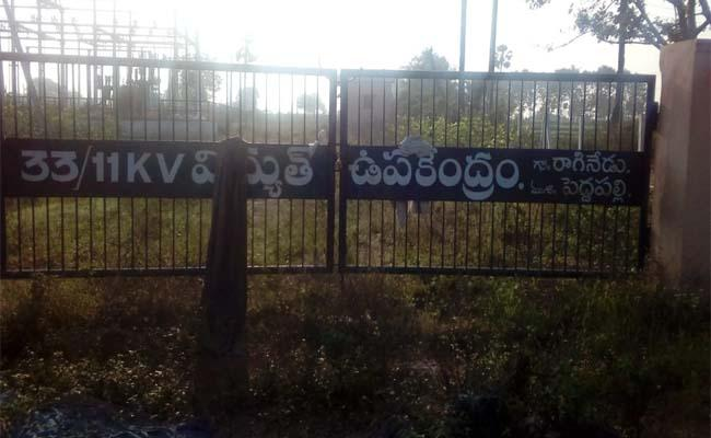 Donated The Land But Getting Cheated  - Sakshi