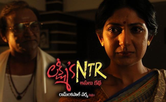 Ram Gopal Varma Lakshmis Ntr Release Date - Sakshi
