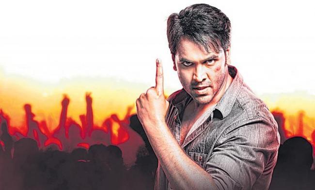 Manchu Vishnu Voter Movie Release Date Announced - Sakshi