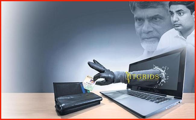 Nara Lokesh close Friend Kilari Rajesh Hand In Voters master data theft - Sakshi