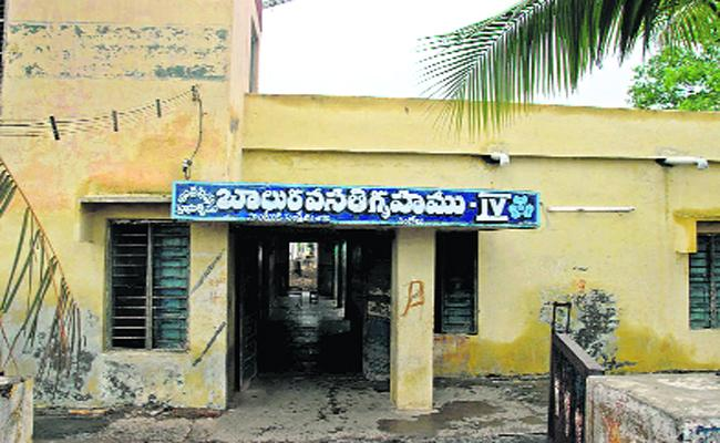 Unavailable Medical Facilities In Ongole Social Welfare Hostels - Sakshi