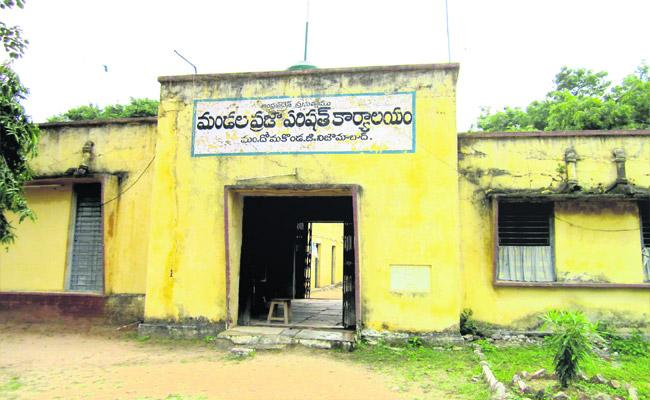 MPTC reservation Released In Kamareddy - Sakshi