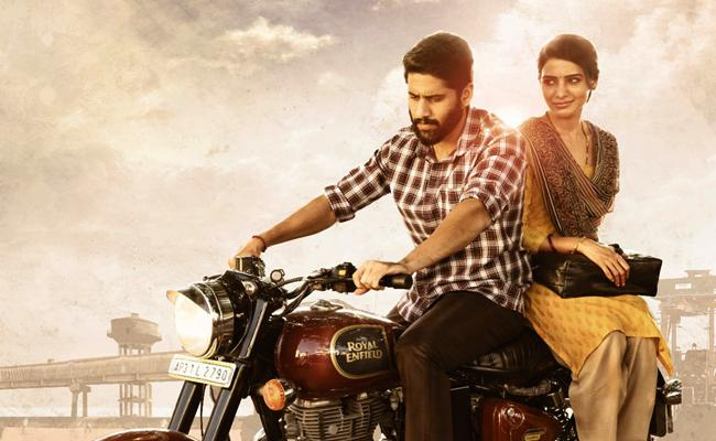 Naga Chaitanya and Samantha's roles from 'Majili' - Sakshi