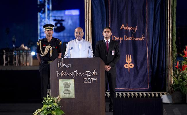 The President Of India Joins In Maha Shivaratri Celebrations At Isha Yoga Center - Sakshi