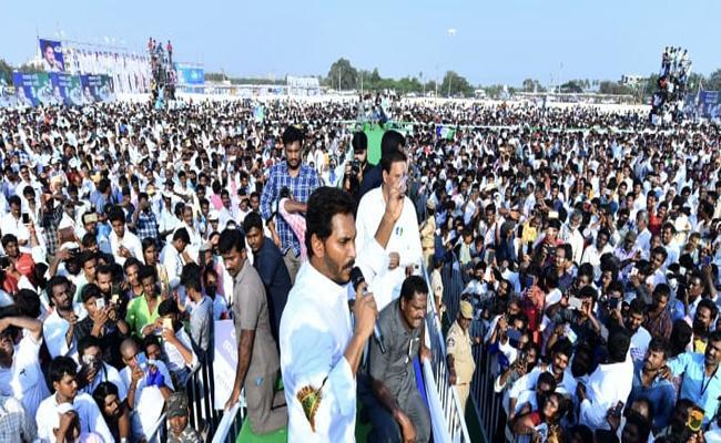 YS Jagan Reminds Emotional Moment In PrajaSankalpaYatra In Nellore Samara Shankaravam - Sakshi