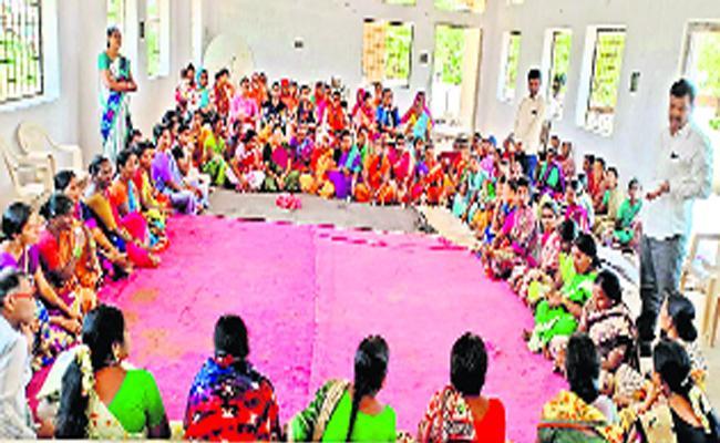Addakula Savings Union More Developed In Mahabubnagar District - Sakshi