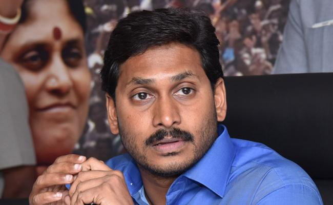 YSRCP Manifesto Committee Meeting With YS Jagan - Sakshi