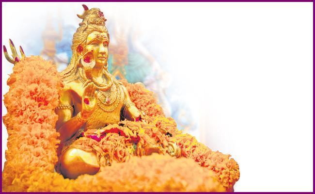Maha shivaratri special story - Sakshi