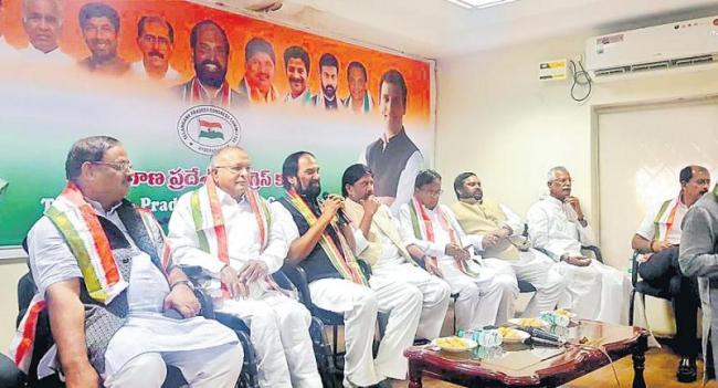 Rahul Gandhi sabha should succeed - Sakshi