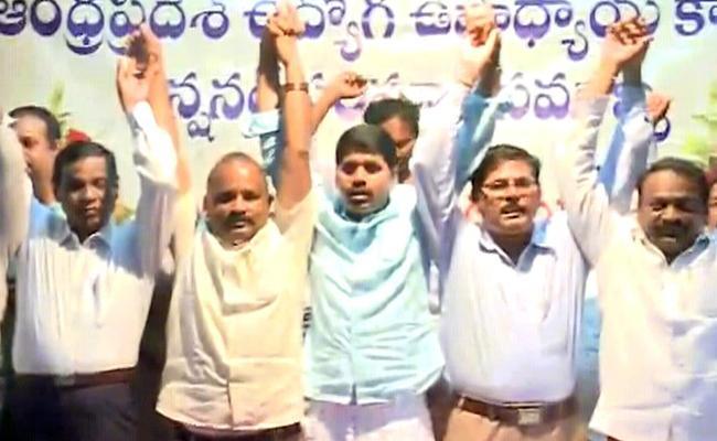 New Employee JAC In Andhra Pradesh - Sakshi