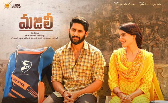 Majili Non Theatrical Rights Sold for Record Price - Sakshi