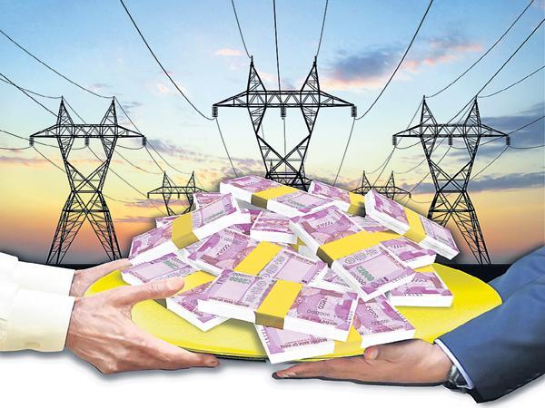 NTPC power suspension by AP Govt - Sakshi