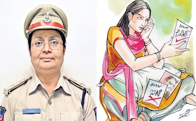 She Teams Works For Women Safety - Sakshi