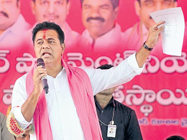 KTR Comments at the Karimnagar Parliament Constituency Preparatory Meeting - Sakshi