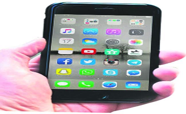 Smart Phone Services For Women - Sakshi