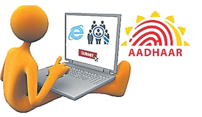 Businesses need to pay up to Rs 20 for using Aadhaar services - Sakshi