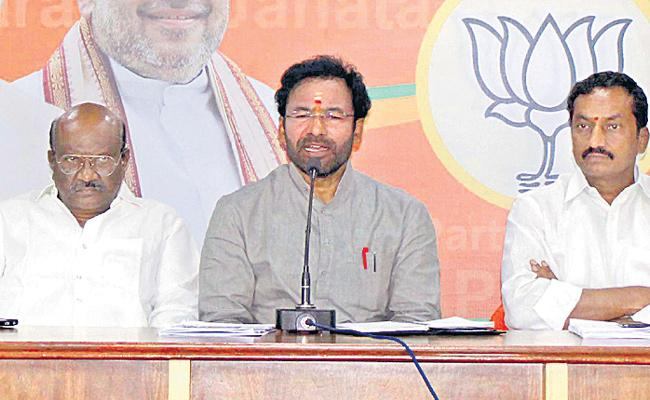 Telangana bjp leaders blamed on trs party - Sakshi