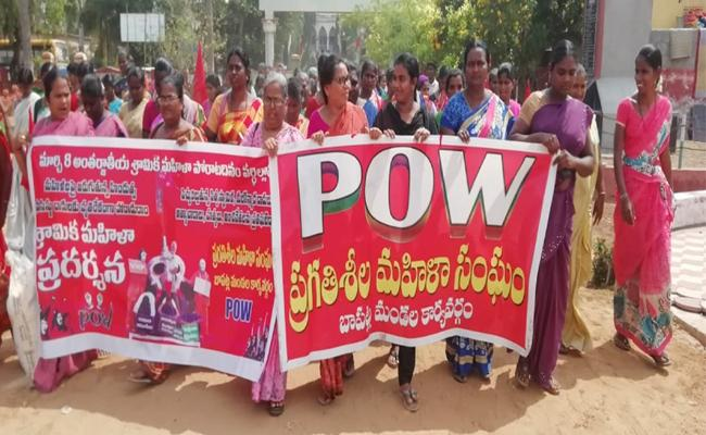 Resist The Attacks Against Women - Sakshi