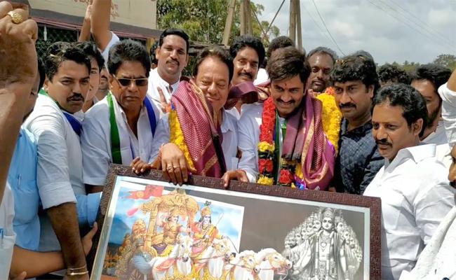 Soon We Will See YS Jagan As AP CM Says Raghurama Krishnam Raju - Sakshi