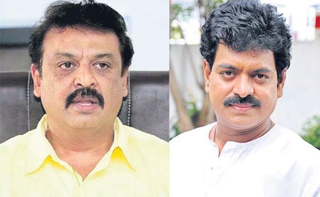 MAA Elections on Tenth February - Sakshi