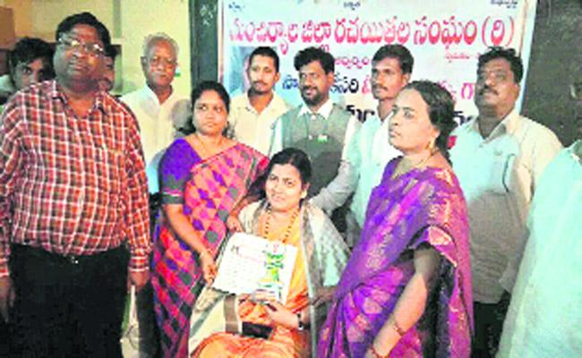 Ramadevi Success At Literature Poetry In Mancherial - Sakshi