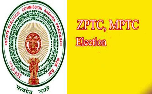 Mptc, Zptc Elections In Aswaraopeta - Sakshi