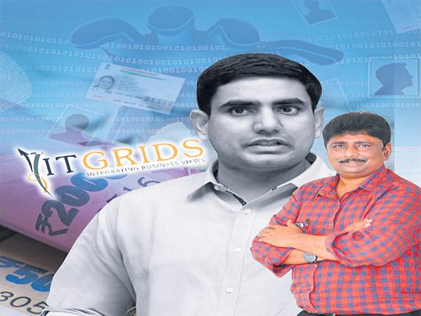 Ashok earned crores of money in Short time with Lokesh and Chandrababu Support - Sakshi