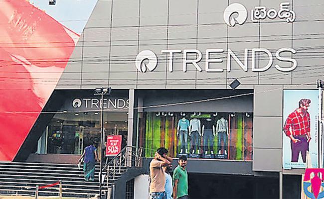 Reliance Trends is a huge expansion - Sakshi