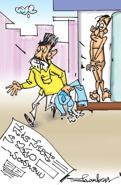 Sakshi cartoon(09-03-2019)
