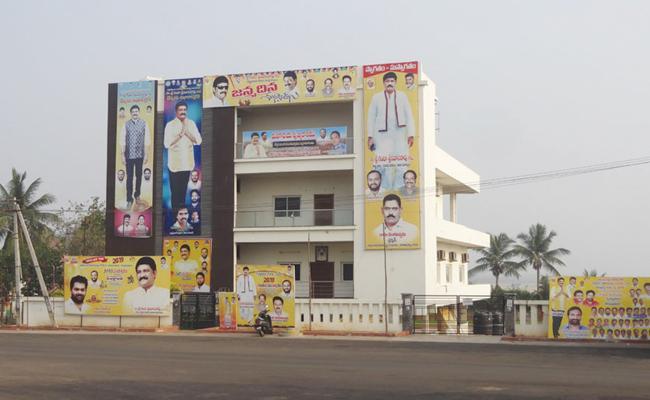 Ganta Srinivasa Rao Corruption Special Story - Sakshi